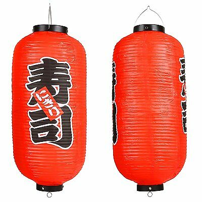 Set of 2 Traditional Japanese Style Red Hanging Lantern / Sushi Decoration Lamp