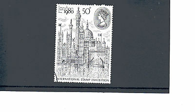 1980 Stamp Exhibition Superb Used Set (From First Day Cover)