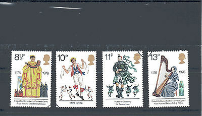 1976 Cultural Traditions Stamps Superb Used Set (From First Day Cover)