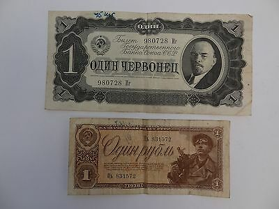 1937 And 1938 Russia 1 Rouble Banknotes, Lenin