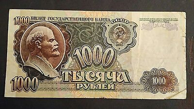 Russia 1000 Roubles 1992