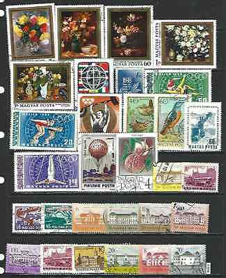 #7098 HUNGARY Lot/Collection Used Stamps