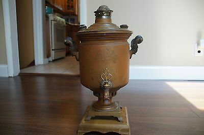 Vintage Antique Russian Turkish Urn Tea Coffee Samovar Semaver Kettle