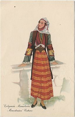 Vintage Postcard Greece Macedonia Traditional Woman's Folk Costume