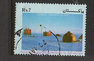 PAKISTAN 1991 7R ANTARCTICA EXPEDITION - Nice Used