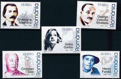 [21081] Romania 2005 Famous People Good Set of Very Fine MNH Stamps