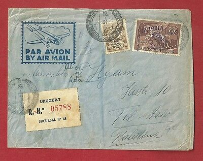 Palestine Cover Stamps Urugyay 1948 Air Mail