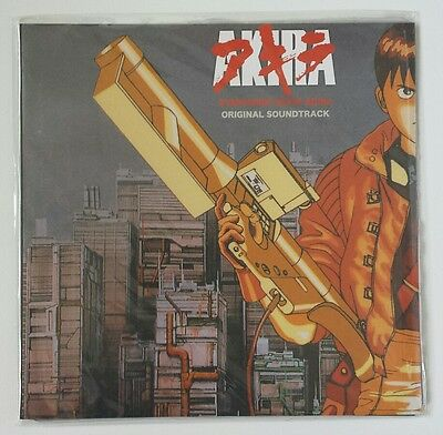 AKIRA  - OST Soundtrack - Vinyl Record - Brand New Sealed