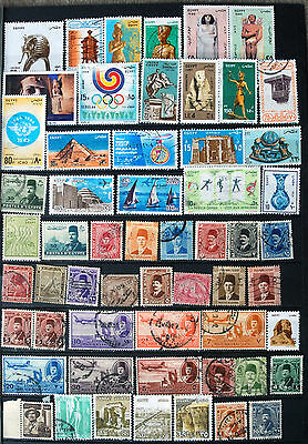 Great Collection of Different Used Egyptian Stamps.
