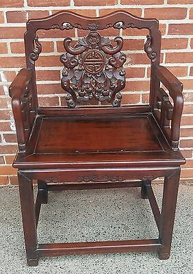 Antique 19th Century Carved Chinese Armchair Chair Huang Huali or Rosewood