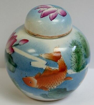 Vintage Chinese Hand Painted Ginger Jar, Carp & Water Lilies