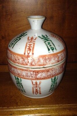 Chinese Porcelain Unusual 19th Century Good Luck Container Lid Stamped Bottom