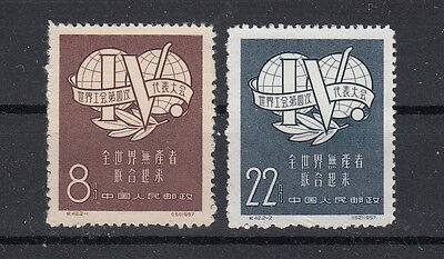 CHINA: 1957 4th WFTU Congress set of 2 stamps. SG1718-1719. MUH/MNH. Going cheap