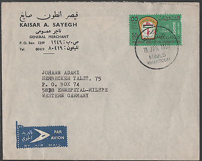 Sudan 1967 55 Mills Palestine Liberation Organisation On Cover 1968 West Germany