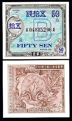 Japan 50 Sen ND (1945) Allied Military Occupation AMC Note WWII B. 509 P. 65 UNC