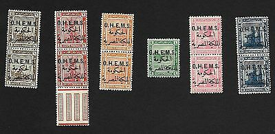 Egypt 1922 OHEMS selection of pairs all PRINT D MNH VF