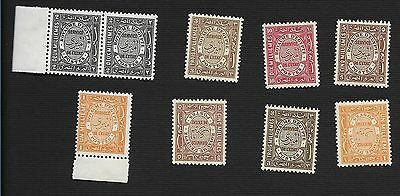 Egypt 1926 Official AMIRI part set MNH VF (Very Hard to find in MNH condition)