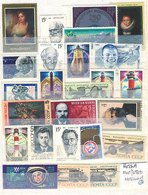 Miscellany of RUSSIA stamps..mint/used.............R.2.