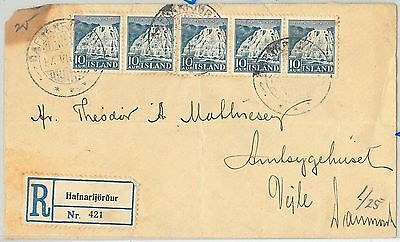 64658 -  Iceland - Postal History -  Registered Cover  1936 - Waterfalls