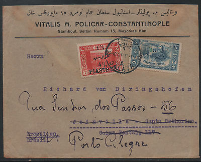 1917 Turkey Judaica Vitalis M.policar Title Redirected Cover
