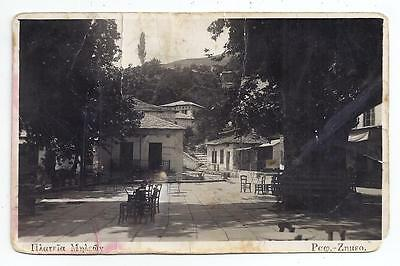 Greece Volos Pelium Pelion Milies Village View Of The Square Old Photo Postcard