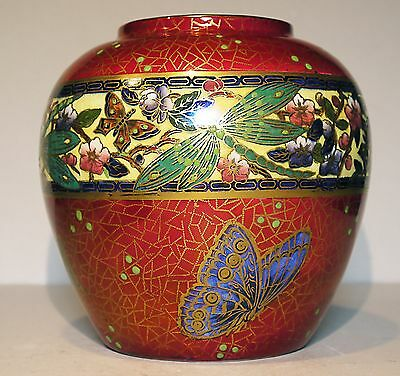 Maling Dragonfly & Butterfly vase - lustred & gilded.