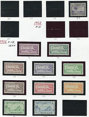 Weeda Maldive Islands 27//293 Mint collection, 1950-68 issues CV $70.65