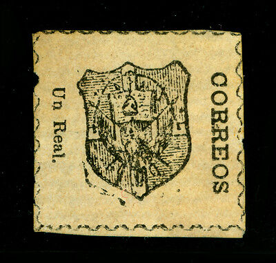 DOMINICAN REPUBLIC 1865 Coat of Arms 1real straw  LAID PAPER Sc# 4 mint MH -RARE