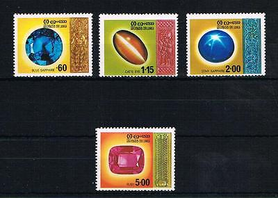 sri lanka 1976 gems u/m set [few short perfs]