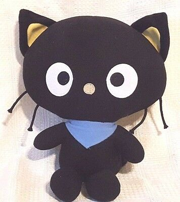 2011 Sanrio CHOCOCAT with Blue Scarf Plush Fiesta 10.5""