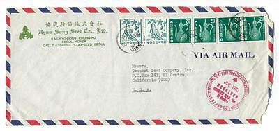 1970 Korea To USA Cover - 6 Stamps - Seed Company (KK45)