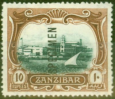 Zanzibar 1913 10R Green & Brown Specimen SG260as Fine & Fresh Lightly Mtd Mint