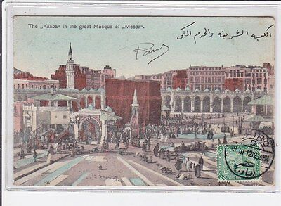 """ASIA : old postcard : the """"kaaba"""" in the great mosque of """"mecca"""""""