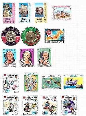 Qatar 1965 Rare Postage Stamp Set Lot United Nation Oil From Sea Apollo Arab Gcc