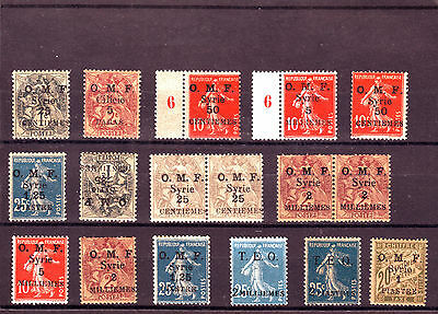 Syria , syrie ,syrian , complete set, MNH **