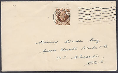 1939 1s bistre-brown KGVI Definitive FDC; London WC M/C; 1 MAY; CAT £135