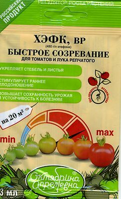 """Growth regulator for fruit ripening """"HEFK"""" Made in Russia"""