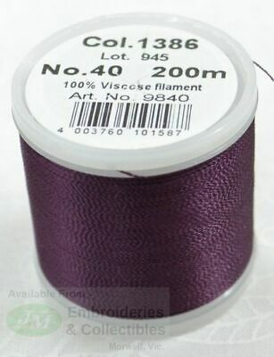 Madeira Rayon 40 Machine Embroidery Thread 200m #1386 DARK PURPLE