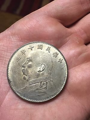 Vintage Chinese Crown Coin Dollar Yuan Fatman China
