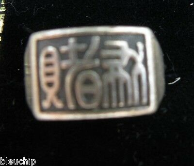 """Vintage Chinese Sterling Silver """"Quit Gambling"""" Character Ring sz 6.5"""