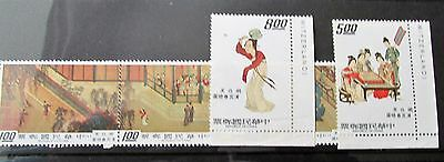 4 - TAIWAN 1973 COMP.SET OF 7, M.N.H. - SG.944/50, Michel 965/71 - NICE LOT