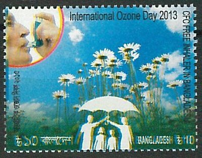 60913 - BANGLADESH: 2013 stamp with SHIFTED COLOURS - MEDICINE flowers UMBRELLA