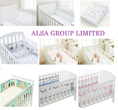 Breathable Baby Airflow Mesh Liner Bumper For FOUR (4) SIDED COT / COTBED