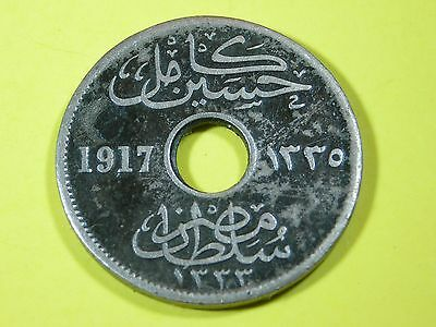 Coin, Egypt, Hussein Amil 1917, Five Milliemes, Center Hole, Well Preserved