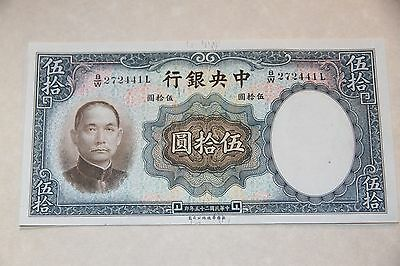 CHINA  50 YUAN 1936  P.219a Uncirculated