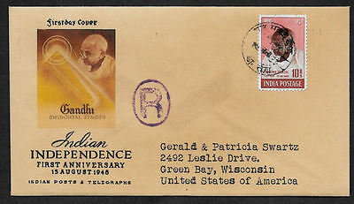 Replica of 206 1948 Gandhi On Reproduction of India Independence FDC *1086