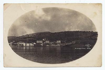Greece Cephalonia Kefalonia Argostoli General View Old Photo Postcard