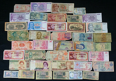 Vintage lot of 40 CIRCULATED BANKNOTES -- Various countries -- LOT C