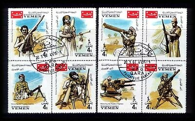 YEMEN ROYALIST CIVIL WAR 1967 : Freedom Fighters with Weapons - blocks of 4.