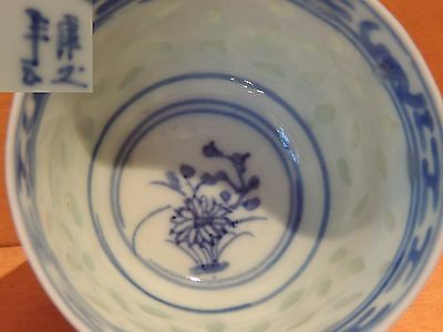"Antique Cup 2.75""x2"" Rice Grain Pattern 19th / Qing or earlier mark Porcelain"